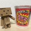 【食品伝記】ブタメン