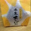 No.354  サザンのパン