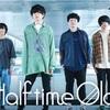 【入門】Half time Oldが気になってる方へ!厳選オススメ5曲を紹介!