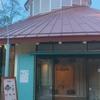 雲のコットンキャンディーパンケーキ@パンケーキレストラン「レットゥラ」ムーミンバレーパーク