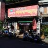 リッチキングに会いに行こう!台湾4泊5日ツアー(最終日)