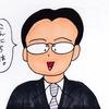 お仕事いっぱい!~損害保険の営業編~
