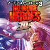 【ノーモア☆ヒーローズ3】プレイした感想・評価レビュー