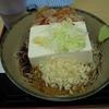豆腐1丁そば