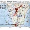 2017年07月26日 05時53分 熊本県天草・芦北地方でM2.5の地震