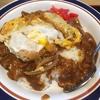 【金曜日のランチ】富士そばの「カレーかつ丼」が美味かった(津田沼)