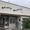 【鎌倉いいね】続「海街diary」 のロケ地探索はまだまだ続く。