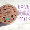 【限定】毎年大人気のエクセルエクストラリッチパウダー2019を手に入れた【美容液仕立て】