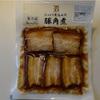 じっくり煮込んだ豚角煮セブンイレブン100g炭水化物7g