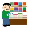 【ビジネス書】大学生になって本を読み始めた僕が選ぶおすすめ本17選【小説】