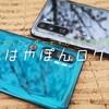 【次世代のスマホ】Xiaomi Mi10 を使ってみて感じたこと
