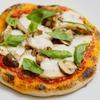 フライパンで作る、クワトロフンギ(4種のきのこ)のトマトソースピザのレシピ