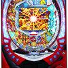 三洋物産「CR 聖闘士星矢」の筐体&情報