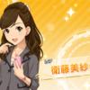 2017.7.18 キャラバン最終日
