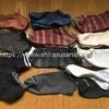 靴下の断捨離でひきだしの収納スペースを増やしました。