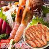 PayPayモールでほたて貝柱、イクラ、ぼたん海老が安い!🦐楽天では牡蠣 1kgが999円!