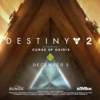 【Destiny2】DLC「オシリスの呪い」事前メンテナンスと事前ダウンロード