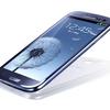 【速報】Galaxy S III発表!