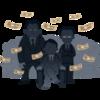 【昇給額たった3000円…】本業のブラック企業で久し振りの昇給!その額なんと3000円…これが社会のリアルか…副業のアフィリエイトとは比較にならない伸び率の悪さに絶句。