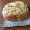 黒豆×パン