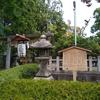 御朱印帳 【綾戸國中神社 例祭】