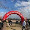 2018年いなみ新春万葉マラソン10km