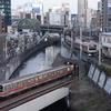 御茶ノ水聖橋とプレスーパームーンと電車の交差する風景