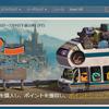 Steamサマーセールが今年も開催、様々なSteamコミュニティ用アイテムを入手できるポイントショップも開設