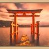 斉藤一人さん 日本はダメになっちゃうって、 このまま行かないんだよ