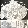 『バー・オクトパス』4話