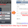 ibisMail ver.2.2.0 3大新機能!!
