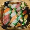出前の寿司…