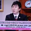 2020年三浦皇成騎手のレーシングプロファイル[KEIBAコンシェルジュ編]