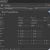 【Unity】RectTransform の Inspector を拡張する方法