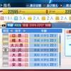 熊本AS【梶本】