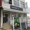 泉佐野 アイス屋「sweet.ru1484」の阿蘇天然アイスが絶品です!これからの季節にいかがでしょう?