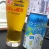 スッキリ味のレモンビール、キリン「ひこうき雲と私 レモン篇」は食べながら飲みたい