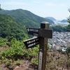 来日岳へのハイク(その3)来日岳山頂~城崎温泉