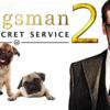 なぜ犬でなくてはいけなかったのかーー犬映画としての『キングスマン:ゴールデン・サークル』感想
