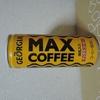 MAXコーヒーが甘くない!?