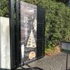 貝の建築学@小石川植物園・東京大学総合研究博物館