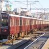 今日の阪急、何系?①78…20200115