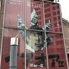 If or…IX 3/18 2部 レポ&感想!(前編) ※ネタバレ注意!