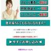 セント CENTは東京都豊島区西池袋2-27の闇金です。