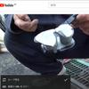 2020年12月07日(月) 11時16分41秒 #BlennyMOV-19 1BL#BlennyMOV19#自動車事故メタル部品接着肉盛り修理 +++/// #BlennyMOV-19 1BL#BlennyMOV19 ///+++ https://ameblo.jp/epoxy-blenny/entry-12642554331.html