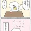 4コマ漫画「4」