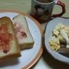 晩御飯の前に朝食みたいな間食。
