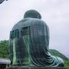 鎌倉市長谷駅周辺~高徳院・鎌倉の大仏様編~