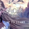 【AOD-龍神無双-】最新情報で攻略して遊びまくろう!【iOS・Android・リリース・攻略・リセマラ】新作スマホゲームが配信開始!