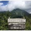 滝のような大汗をかきに・・群馬県「湯宿温泉」1泊の旅 2日目